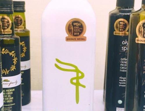 Green Olive Oil (Bronze Award)