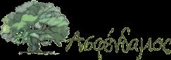 Ασφένδαμος Logo